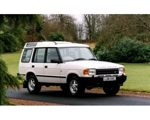 Усиленные пружиныLand Rover Discovery (1989-1998)