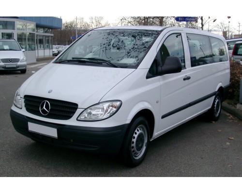 Усиленные пружиныMercedes - Benz Vito 639 (2003-....)