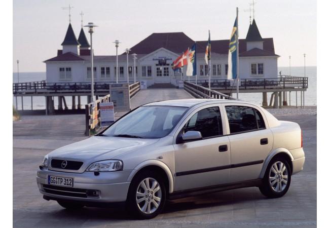 Усиленные пружиныOpel Astra G (1998-2004)