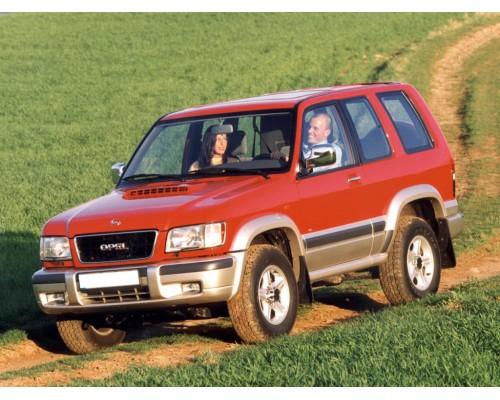 Усиленные пружиныOpel Monterey  (1994-1999)
